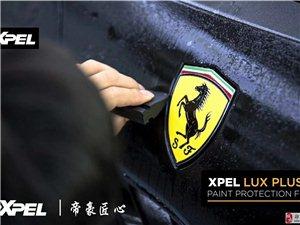 郑州XPEL隐形车衣爱车守护首选XPEL隐形车衣
