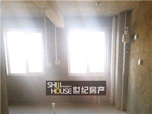 御����3室【�梯洋房】�S金���55�f元