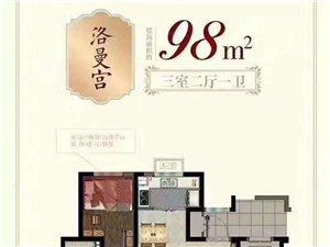【10套团购优惠价】中梁珑府3室朝阳53万