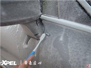 郑州再安全的车也需要xpel隐形车衣保护沃尔沃