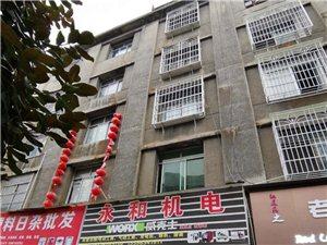 整栋房屋出售:一楼临街铺面,共6层,房产证,土地证齐全