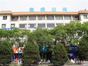 2019年甘肃省三支一扶、特岗教师考试公告