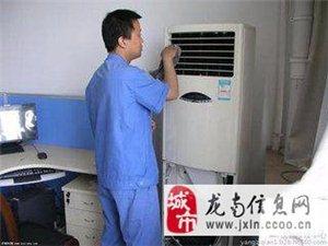 空调清洗挂机80块钱每台柜机100一台清洗室内机