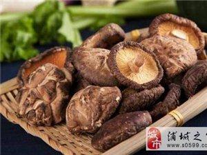 大量收購浦城本地特產干貨,如:干香菇、干木耳等!
