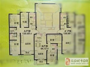 庆丰温泉三期3室2厅2卫131平直接更名
