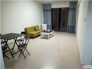 凯丰滨海幸福城小区3室2厅1卫1700元/月