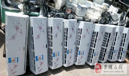 高價空調回收回收二手空調廢舊空調回二手空調回收
