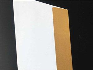 潁州公司樣本冊印刷制作