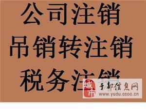 办理通州注册公司、石景山注册公司提供物业注册地址价