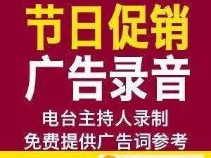 影楼母亲节宣传广告全家福男女对话录音制作