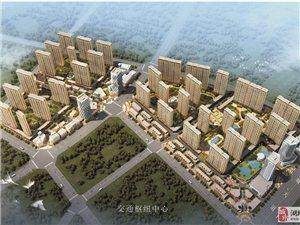 万雅国际商贸中心