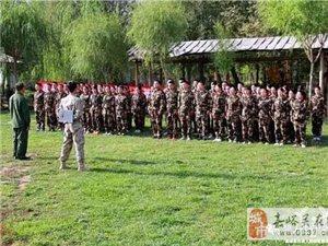 2019全国青少年体育夏令营·(攀岩)(武术