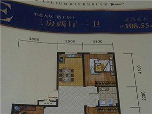 康城百合湾3室1厅1卫50万元