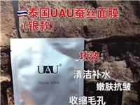 泰國原裝正品PAPATYA乳膠家居,泰國原廠直郵