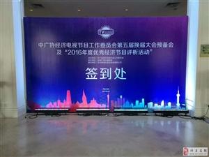 許昌鄢陵區燈光音響公司|燈光音響租賃/出租