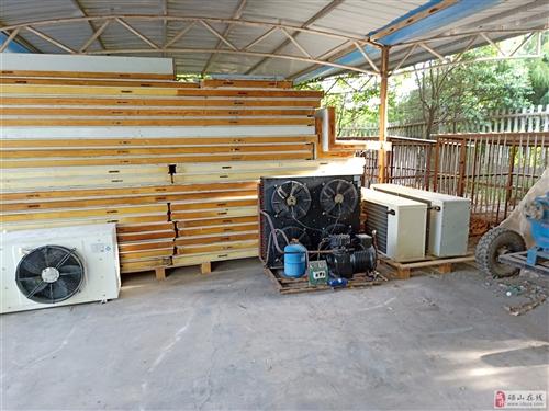 8成新冷庫