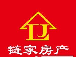 4488京博和苑一楼带院复式楼出售