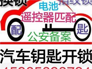 临泉开锁公司解析国内锁具产业发展两大趋