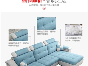 全新沙发5件套
