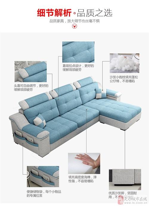 全新沙發5件套