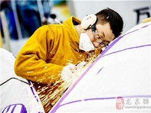 成都汽车修车培训 美容贴膜钣金喷漆 机电焊接工艺等