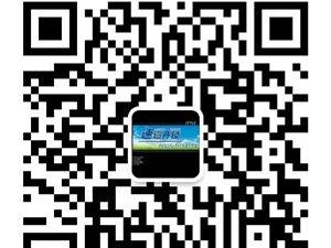 玉田�b、�Q各�i具及�i芯,6595110