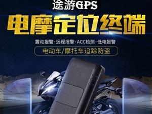 汽�GPS定位器 免安�bGPS新款�o�GPS