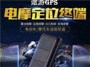 汽�GPS安�b��vGPS定位安�b