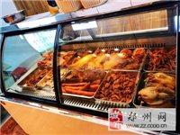 河南小吃店熟食柜肉食柜保鮮柜定制