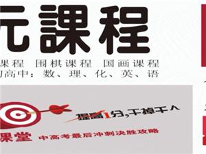 迎春四月,和风拂面,汉唐国学馆携上海心加心教育团队