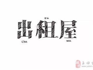 出租鳳凰春城三期三居室住房,租的聯系!