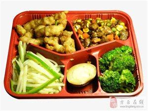 中式快餐盒饭便当去哪里学习