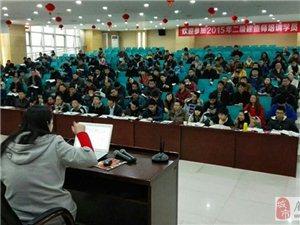 一級建造師培訓學校重慶有哪些