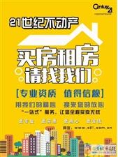 渤海北区3室1厅1卫1250元/月
