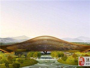 北京世園會