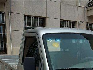 2016年7月份东风小康单排小货车出售