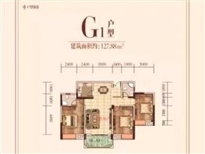 【5000/平米】御龙城3室2厅2卫63万元