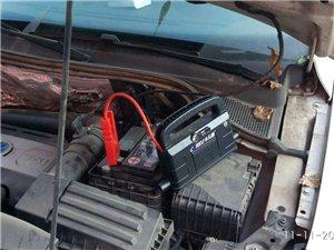 璧山區附近24小時上門修車搭電,換電池,充氣送油等