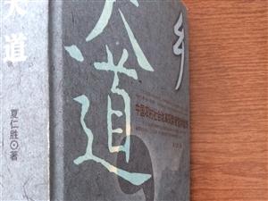 《乡间大道》:莱阳作家写莱阳企业家