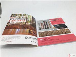 威尼斯人线上平台样本画册印刷厂威尼斯人线上平台包装印刷厂家