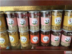 銀耳桃膠皂角米燉雪燕的做法