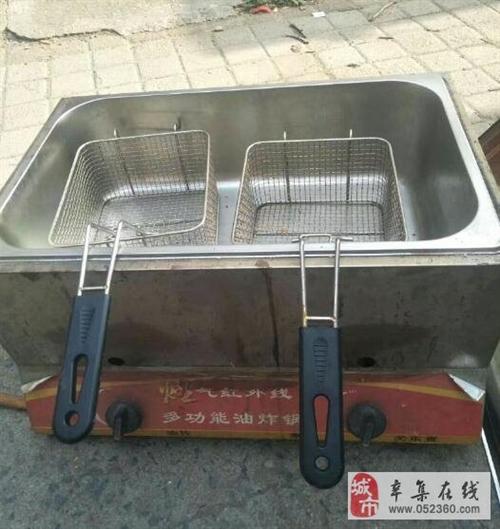 低价出售一台多功能油炸锅,九成新