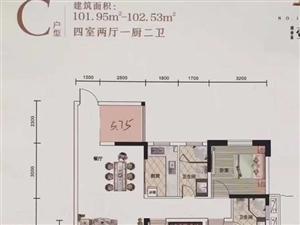 一号公馆品牌小区首付15万买精装三房