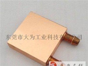 銅材液冷板原子擴散焊接合加工
