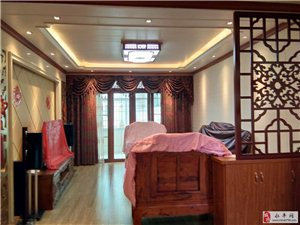 嘉华·书香名邸3室2厅2卫128万元新装修