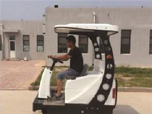 出售洛陽物業專用洗地機掃地機