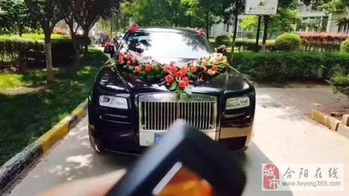 婚慶車輛租賃