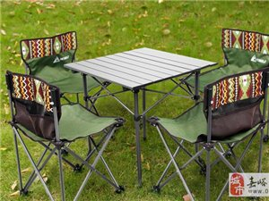 低价出售户外桌椅帐篷 睡袋 发电机 对讲机等