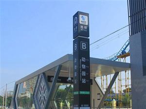 南宁(大学公园里)南宁电视台专访稀缺地铁口