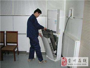 南口镇空调安装 昌平区空调维修清洗《专注空调15年